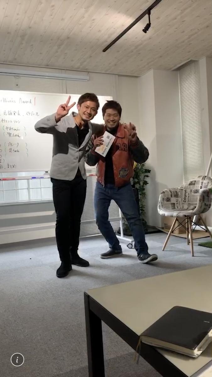 f:id:murakami-yuki:20190403233130j:plain