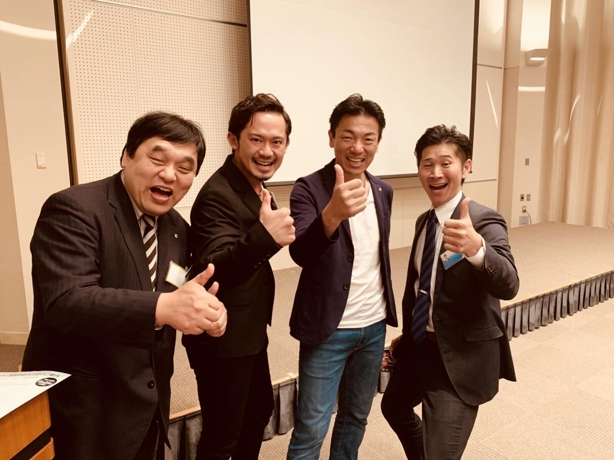 f:id:murakami-yuki:20190425195539j:plain