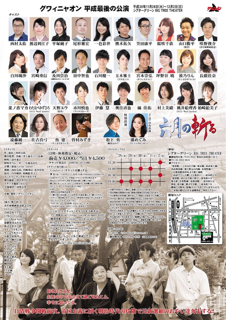 f:id:murakami_mio30:20181008003223j:image