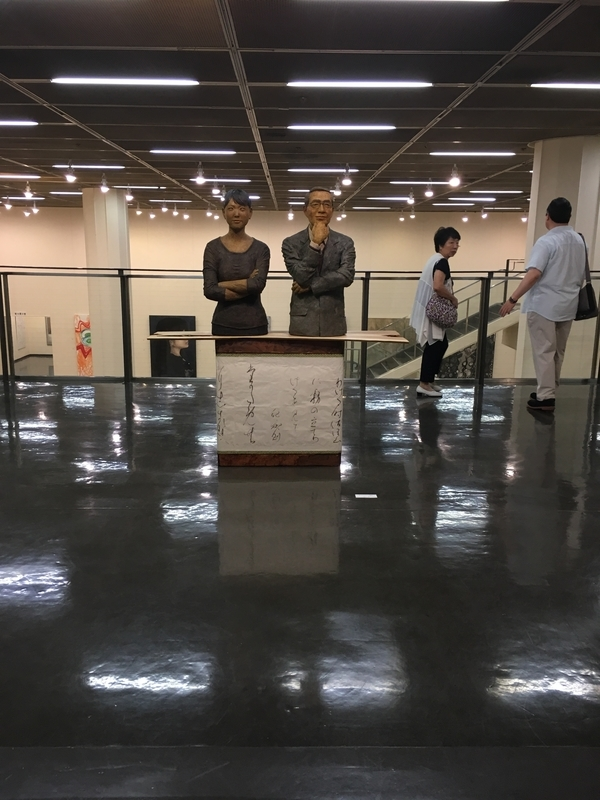 f:id:murakami_tsutomu:20180908141218j:image