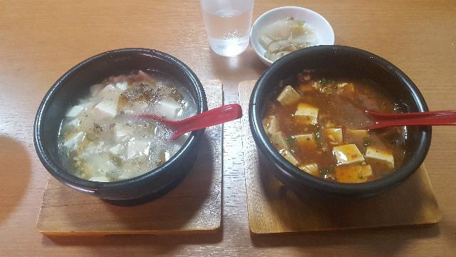 f:id:murakamidaigo:20180613232646j:plain