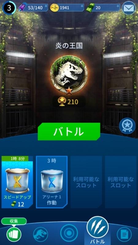 20180707_153316.jpg