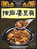 ヤマムロ 成都陳麻婆 陳麻婆豆腐調味料 50g 4袋