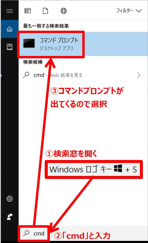 f:id:murakamidaigo:20180911121739j:plain