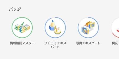 f:id:murakamidaigo:20180930115914j:plain