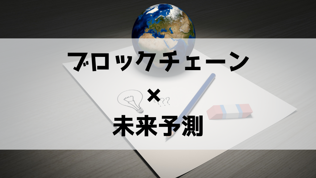 f:id:murakamidaigo:20181116182946p:plain