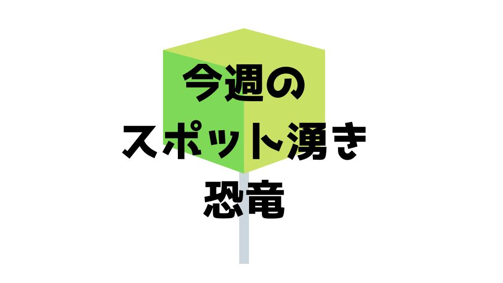 f:id:murakamidaigo:20181120114744p:plain