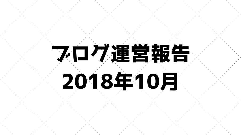 f:id:murakamidaigo:20181121111053p:plain