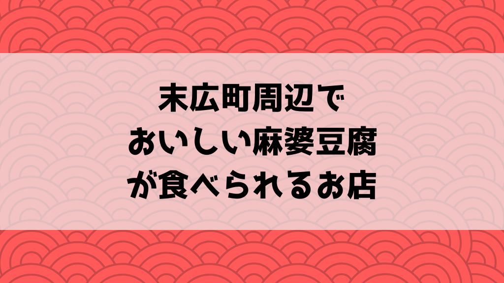 f:id:murakamidaigo:20181210010354p:plain