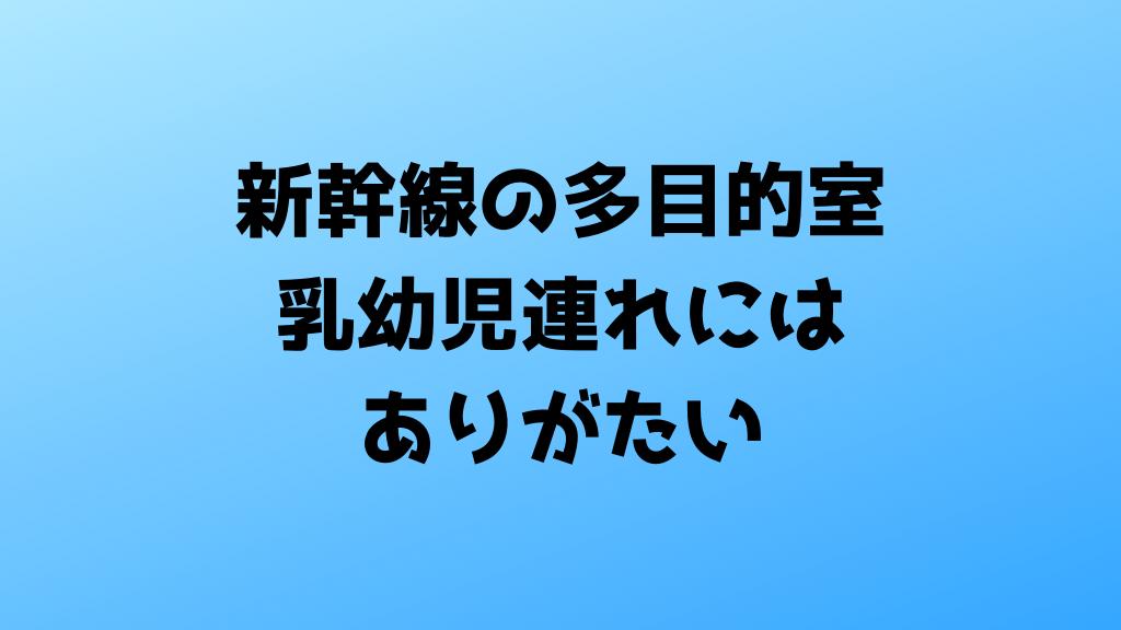 f:id:murakamidaigo:20181215171223p:plain