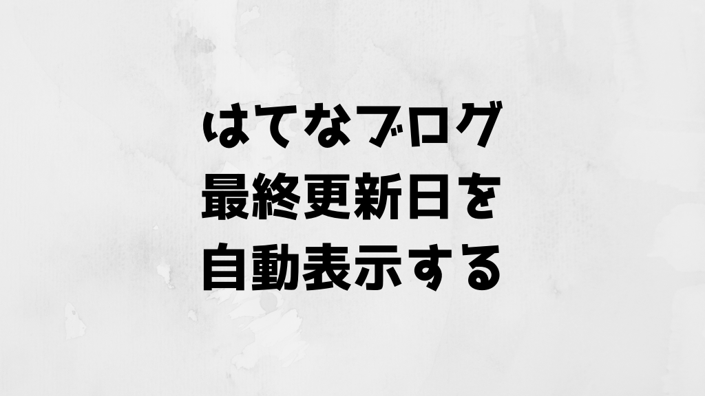 f:id:murakamidaigo:20181215190725p:plain