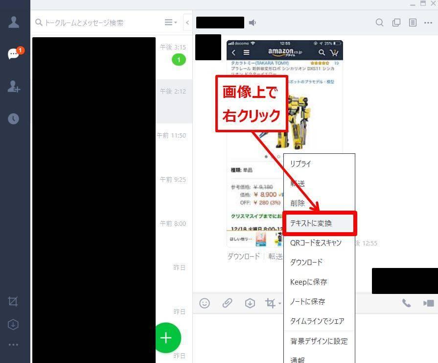 f:id:murakamidaigo:20181221135843j:plain