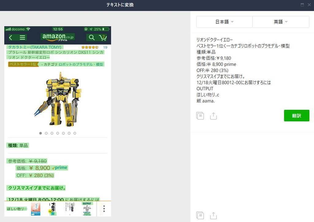 f:id:murakamidaigo:20181221140024j:plain