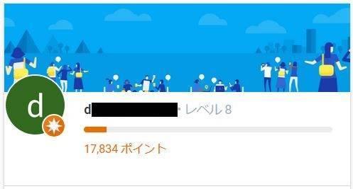 f:id:murakamidaigo:20181226171632j:plain