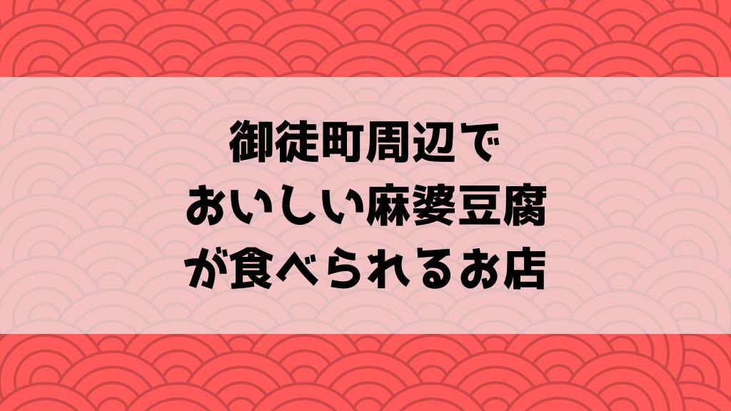 f:id:murakamidaigo:20181226183055p:plain