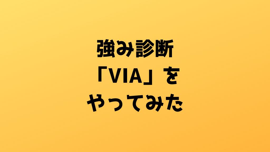 f:id:murakamidaigo:20181228134356p:plain