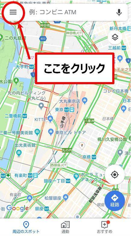 f:id:murakamidaigo:20190119084716j:plain