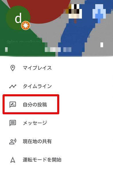 f:id:murakamidaigo:20190119084933j:plain