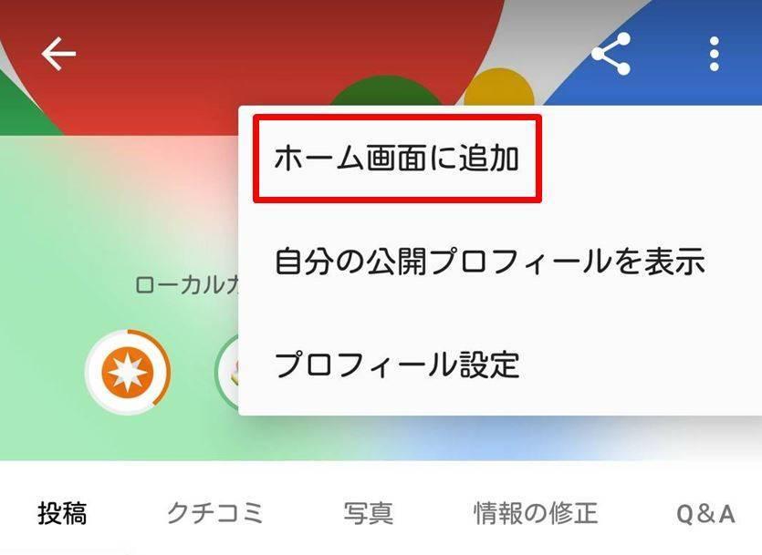 f:id:murakamidaigo:20190119085237j:plain