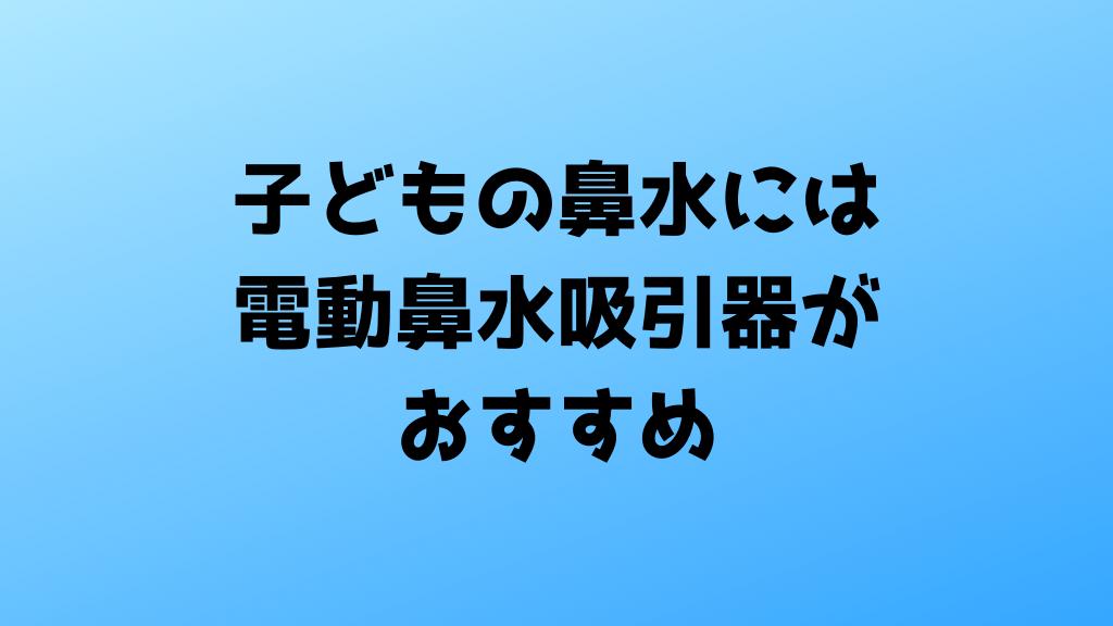 f:id:murakamidaigo:20190126103347p:plain