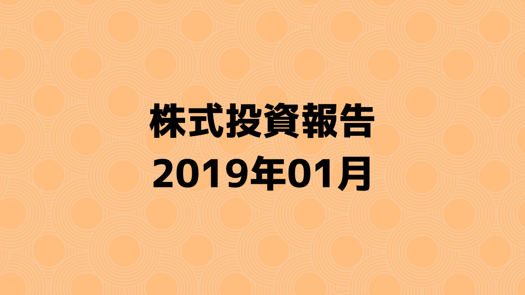 f:id:murakamidaigo:20190205010125p:plain