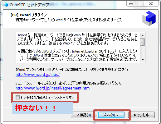 f:id:murakamidaigo:20190206180219p:plain