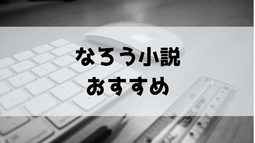 f:id:murakamidaigo:20190210104422p:plain