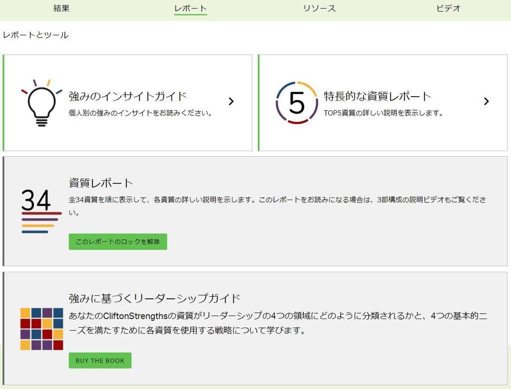 f:id:murakamidaigo:20190218192557j:plain