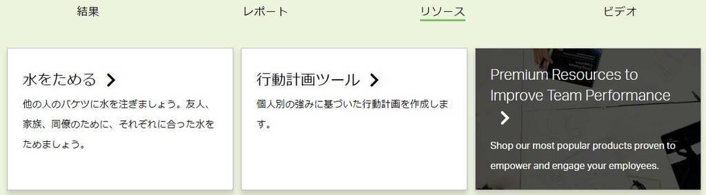 f:id:murakamidaigo:20190218192802j:plain