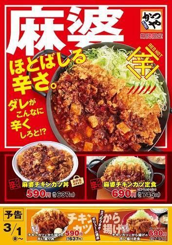 f:id:murakamidaigo:20190219140025j:plain