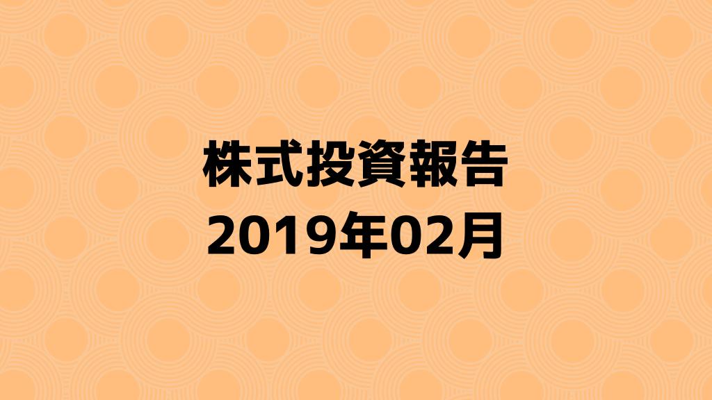 f:id:murakamidaigo:20190303140618p:plain