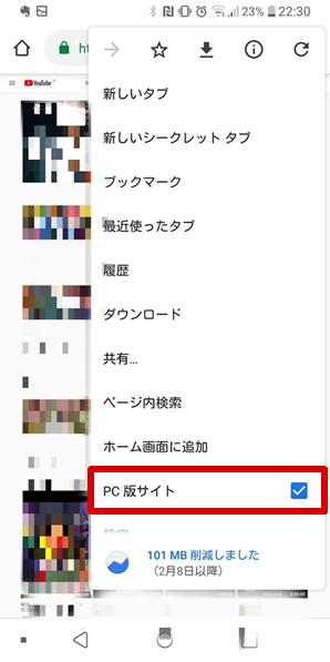 f:id:murakamidaigo:20190312160949p:plain