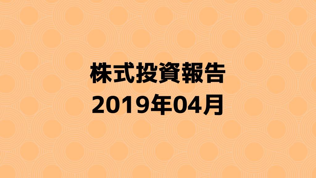 f:id:murakamidaigo:20190429161417p:plain