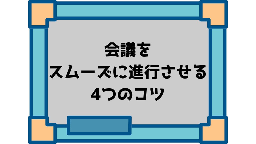 f:id:murakamidaigo:20190718135041p:plain