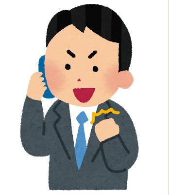 f:id:murakamidaigo:20190911193032p:plain