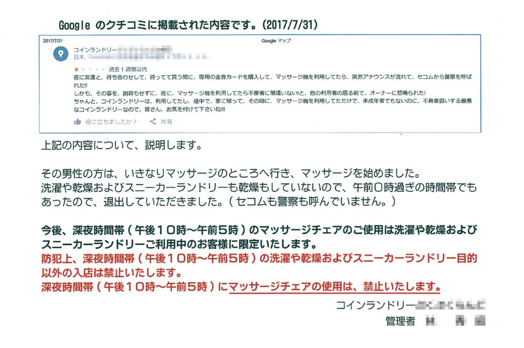 f:id:murakamihjm:20171112042733p:plain