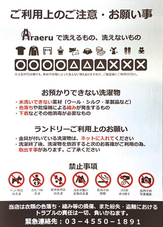 f:id:murakamihjm:20171112044908p:plain