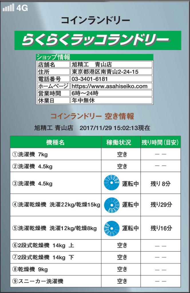 f:id:murakamihjm:20171113101132p:plain