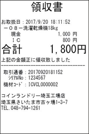 f:id:murakamihjm:20171113101452p:plain