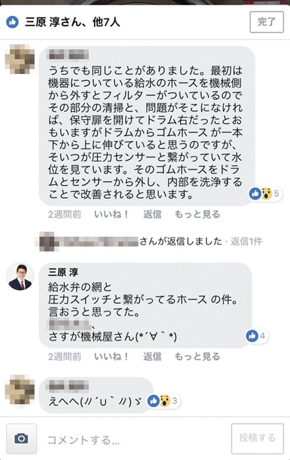 f:id:murakamihjm:20180724121050p:plain