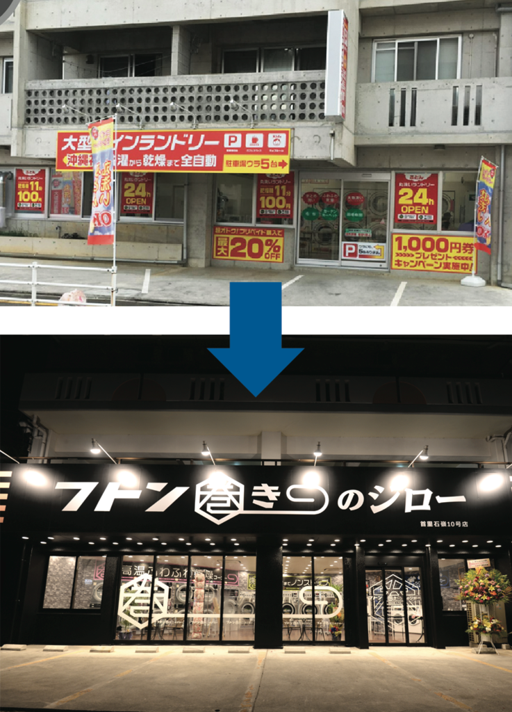 f:id:murakamihjm:20181225165317p:plain