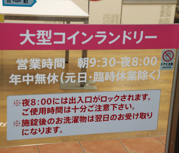 f:id:murakamihjm:20181228113054p:plain