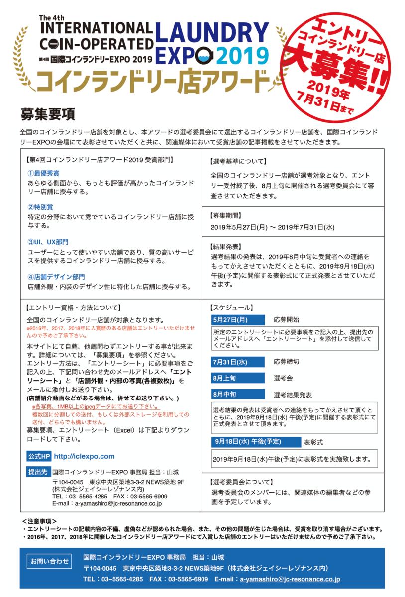 f:id:murakamihjm:20190701123846p:plain