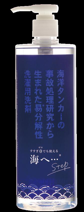 f:id:murakamihjm:20190907093136p:plain
