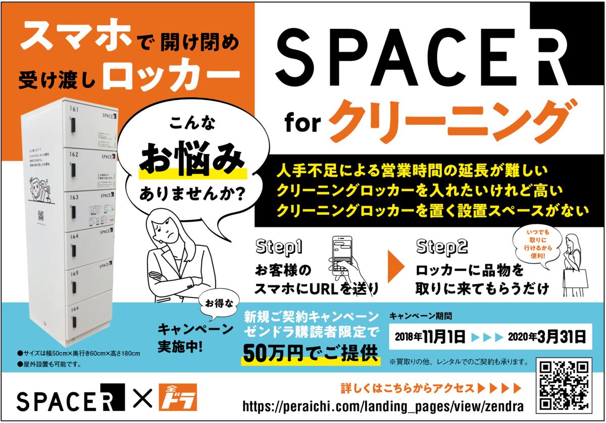 f:id:murakamihjm:20191202120757p:plain