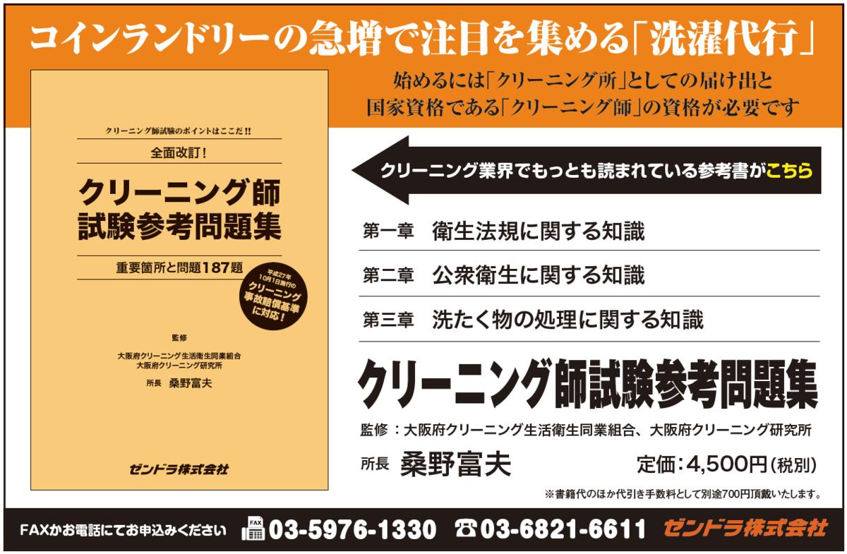 f:id:murakamihjm:20200107115843p:plain