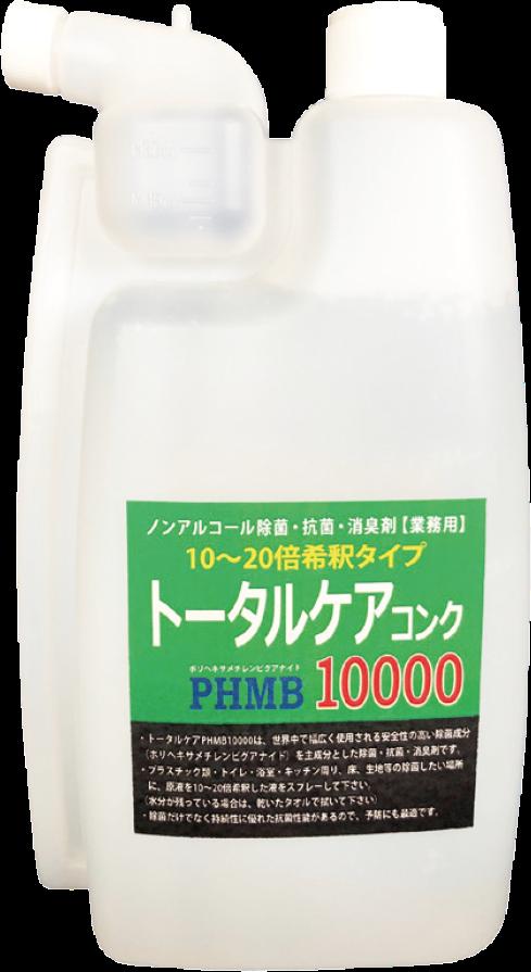 f:id:murakamihjm:20200521145628p:plain