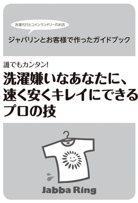 f:id:murakamihjm:20200612143506p:plain