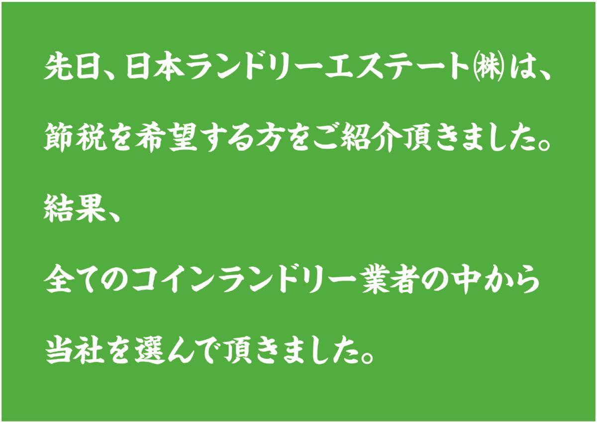 f:id:murakamihjm:20200617113556p:plain