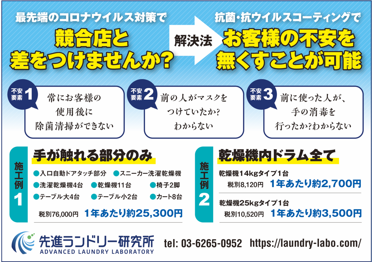 f:id:murakamihjm:20200622113331p:plain